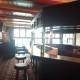 alte Bar